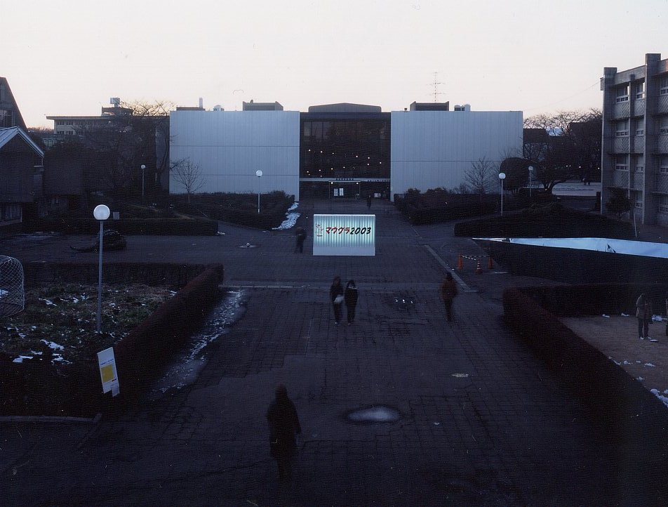 《マウグラ2003/MAUGRA2003》武蔵野美術大学(修了制作)/tokyo