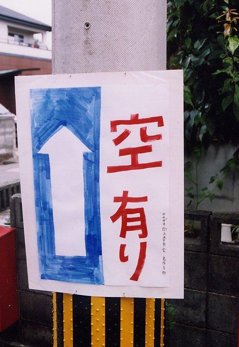 《ナカザキ向上委員会》島原森岳商店街/nagasaki