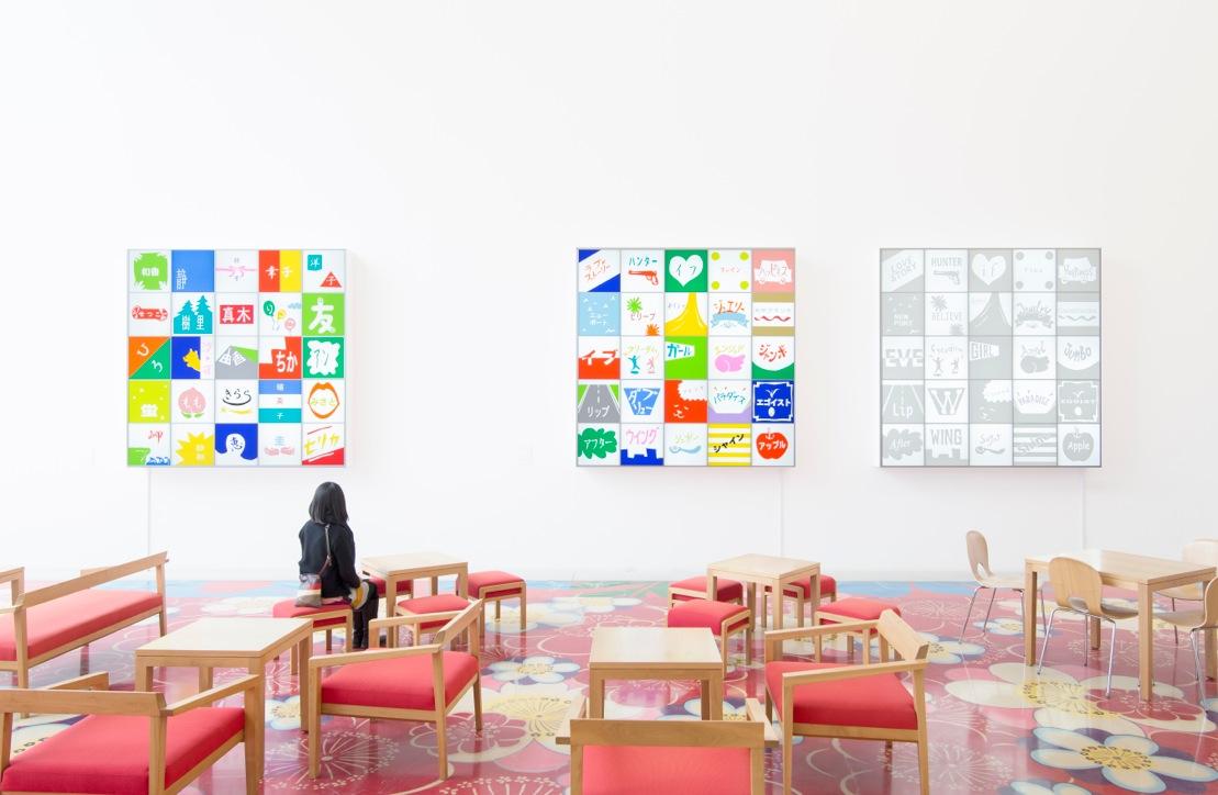 《25 Women》《color or white》十和田市現代美術館/aomori
