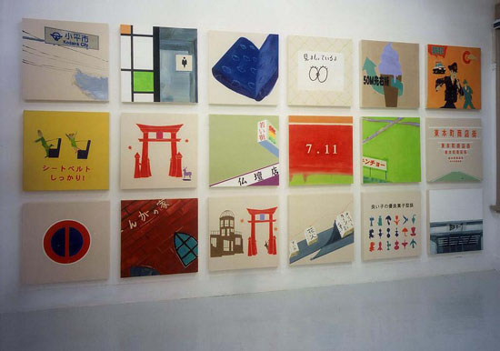《看板屋なかざき/signmaker NAKAZAKI》KANEKO ART2/tokyo