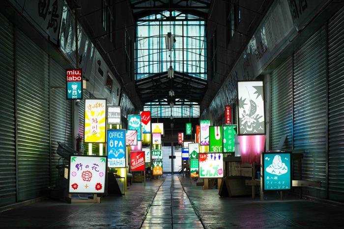 《看板屋なかざき/signmaker NAKAZAKI》中央デパート(十和田)/aomori